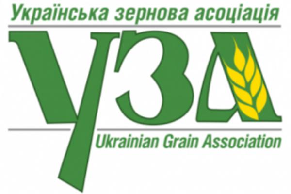 УЗА прогнозирует урожай зерновых и масличных в 2020 году на уровне 92.6 млн тон - http://uga.ua/